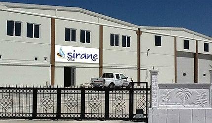 UK-based Sirane Group