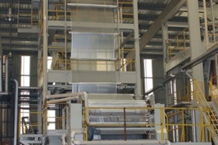 Cardia Bioplastics Brazil plant